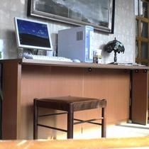 【設備一例】ロビーにあるパソコン