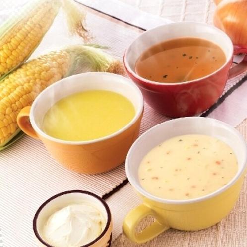 朝食ではコーンスープ・クリームチャウダー・ビーフコンスメがございます。今日の気分に合わせて♪