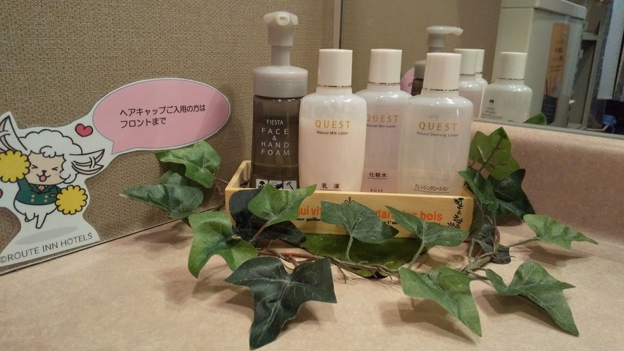 女性浴場にはクレンジング・洗顔フォーム・化粧水・乳液をご用意しております