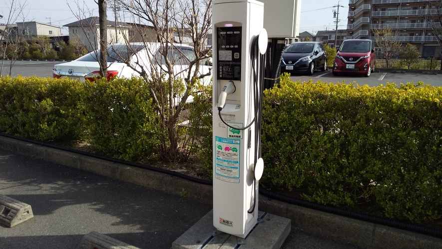駐車場には電気自動車用の充電スタンドがございます