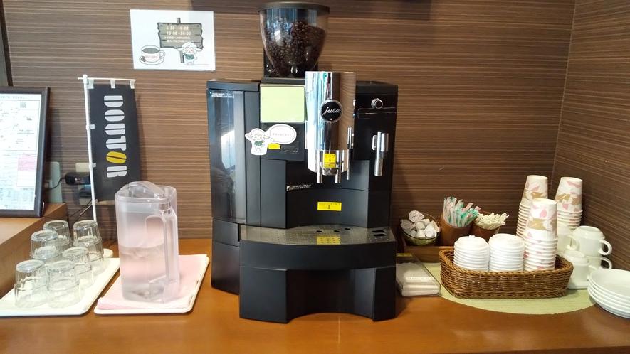 ご到着時はもちろん、朝もおいしいコーヒーをお楽しみください♪