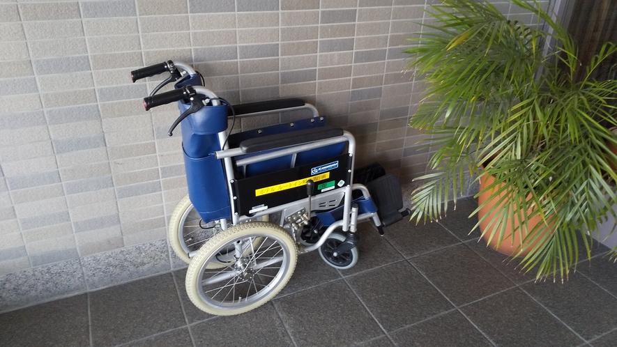 貸出用車椅子をご用意しております。
