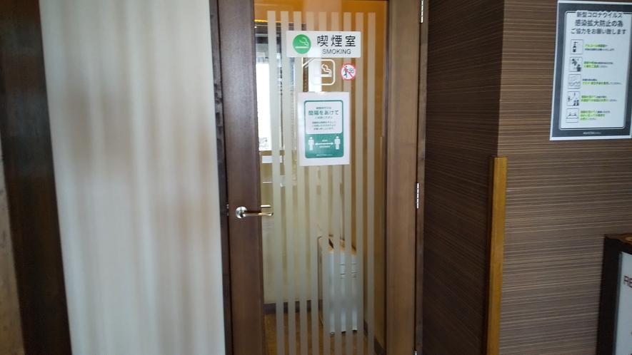 1階には喫煙所がございます
