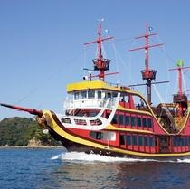 海賊船みらい