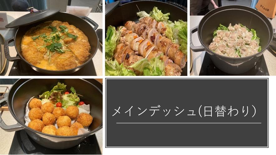 【朝食ビュッフェ】メインデッシュ
