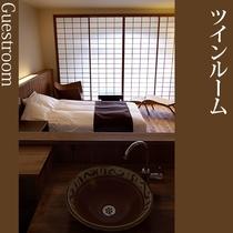 ■ツインルーム 34㎡(定員1~2名)C