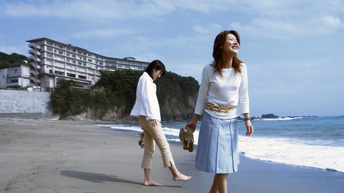 『素泊まり』地域の食事に、観光に、海を望む温泉に、伊勢志摩の魅力を充分満喫!