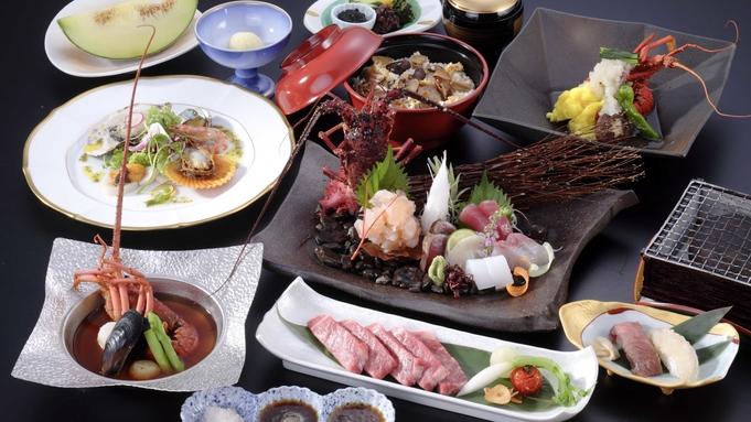 『特選・至福』ぷりっぷり伊勢えびと肉汁あふれる三重県産黒毛和牛ロースステーキを愉しむ。