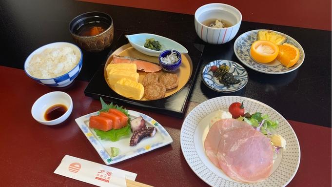 『朝食付き』地域の食事に、観光散策に、海の見える温泉に、伊勢志摩の魅力を充分満喫!