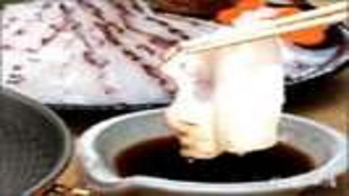 【トクダネ・和食・会席膳プラン】★★朝夕食2食・完全個室でお召し上がり頂けます★★