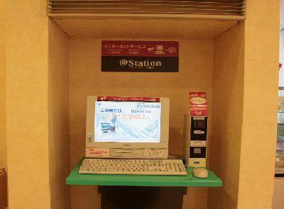 コイン式パソコン(1階ロビー)