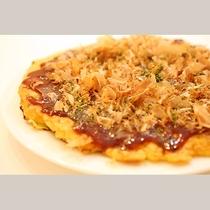金時豆入りお好み焼き(朝食)