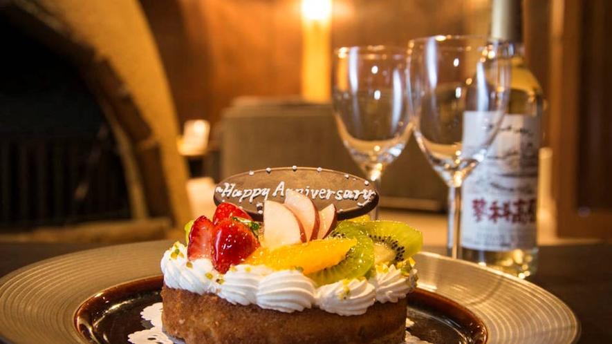 記念日のケーキ(イメージとなります)
