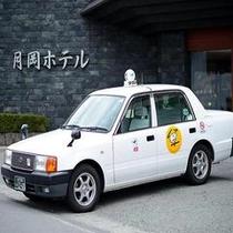親切な対応で地元に愛される「上山タクシー」