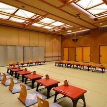 小中宴会場〜最大収容300名の御宴会場まで、多種多様に揃えてございます