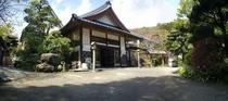 東丹沢大山国定公園内の小さな一軒宿へようこそ。
