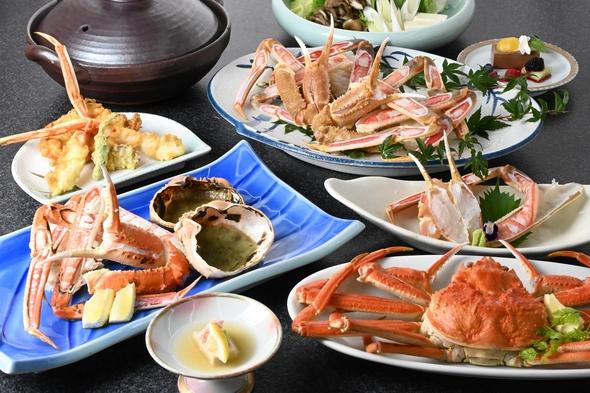 ◆北洋産かに三昧大鍋コース◆《蟹合計約2.5杯相当付×大鍋仕立ての蟹スキ》蟹フルコース
