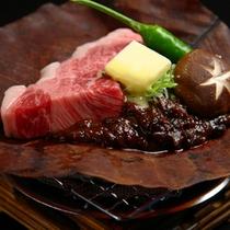 飛騨牛朴葉味噌ステーキ(イメージ画像)
