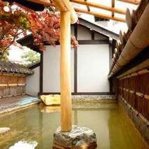 大浴場(露天風呂)002