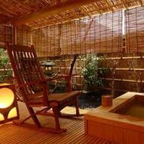 露天風呂客室一例004