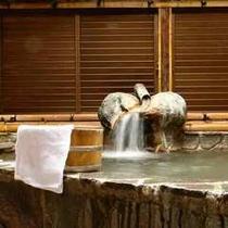 貸切露天風呂(002)