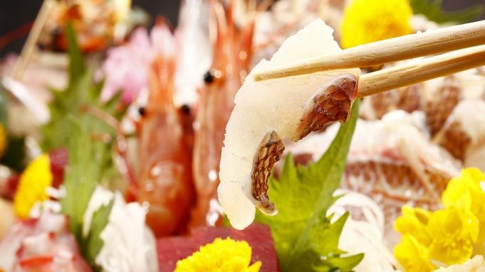 【岬膳〜美味しい伊豆旅】旬満載の嶋台盛&活アワビ踊焼き&金目鯛姿煮