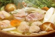 こだわりの湯原産地鶏【湯原温泉ゆけむり地鶏鍋】