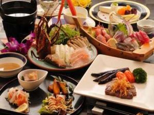 【当館人気NO2】■ちょっと贅沢■舟盛、飛騨牛、伊勢エビ、金目鯛、カニ料理付和洋折衷コース料理