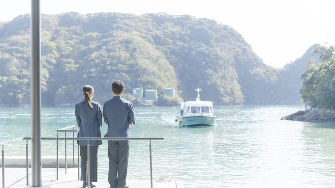 【カップル旅】専用船でしか行けない島の旅館で極上のリゾート体験<全客室オーシャンビュー>