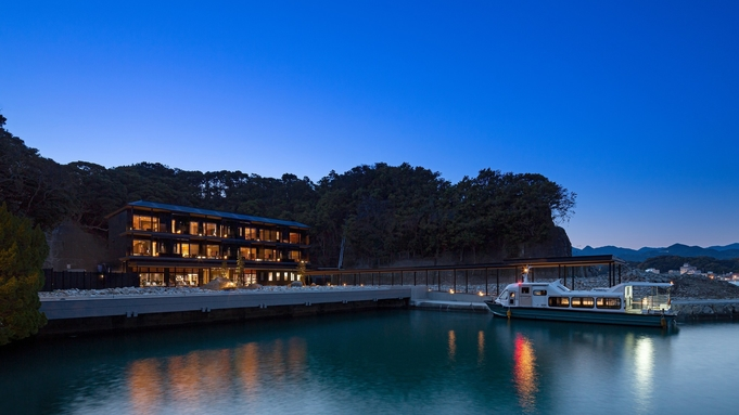 #494_【和歌山県民応援】貸切風呂無料特典付!専用船でしか行けない一島一旅館のリゾート体験を愉しむ