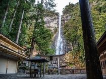 那智滝/日本一の直瀑として知られ、日本三名瀑の一つに数えられる。