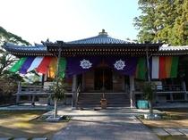 補陀洛山寺/ユネスコの世界遺産『紀伊山地の霊場と参詣道』の構成資産の一部。