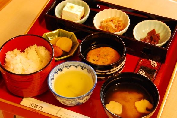 【楽天スーパーSALE】5%OFF  高野山満喫スタンダードプラン【精進料理2食付】