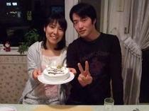 大切な記念日を手作りケーキでお祝い