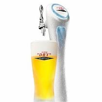 エクストラコールドビール