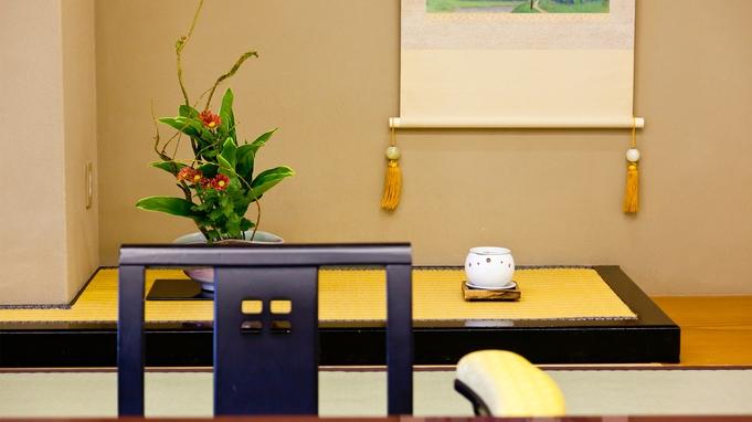 【お部屋食】選べる客室&欽山自慢の料理を堪能!調理長お任せ「季節の京風創作懐石」