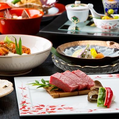 完全個室料亭「花海棠」で当館最高ランクのお料理を「花海棠懐石プラン」!