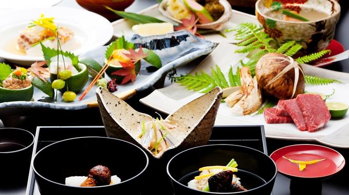 【お部屋食】上撰・季節の旬味を贅沢に「特選季節懐石」