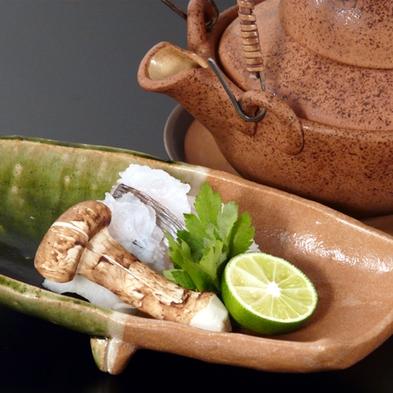 味覚先取り!早松茸入りすき焼と土瓶蒸し付き懐石