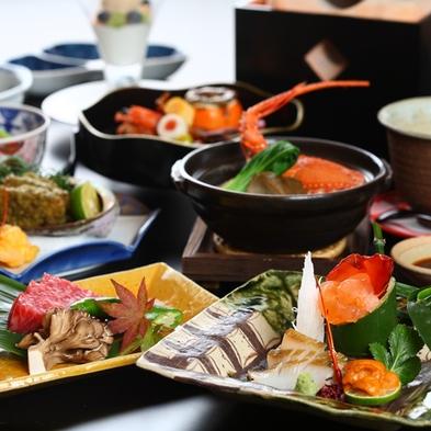 【お部屋食】おいしさいっぱい舌もココロも大満足!豪華食材の饗宴
