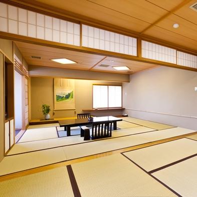 【お部屋食】西館「貴賓室」と季節の「貴賓室用京懐石」料理