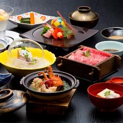 【日帰り(昼食&夕食)2013】0泊2食付きプラン 湯ったり贅沢な「有馬の休暇」