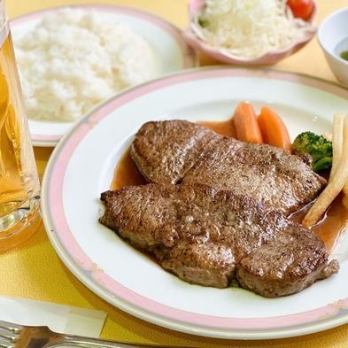 夕食は「レストランまりも」肉汁ジューシー300gステーキセット(牛脂肪注入加工肉)<一泊二食>