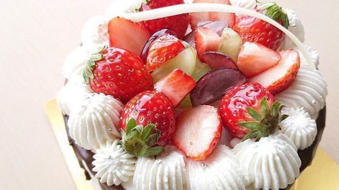 ☆お祝いプラン☆ミニホールケーキ♪施設利用券3枚♪ワンドリンク付プラン<一泊二食>