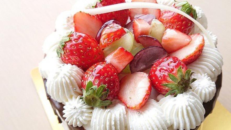ミニホールケーキ