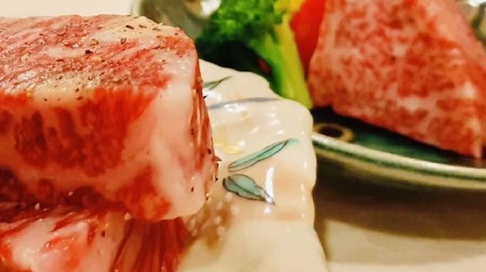【贅沢】【個室】山形のブランド牛を食べくらべ♪「米沢牛」と「山形牛」&海鮮の山形満喫プラン