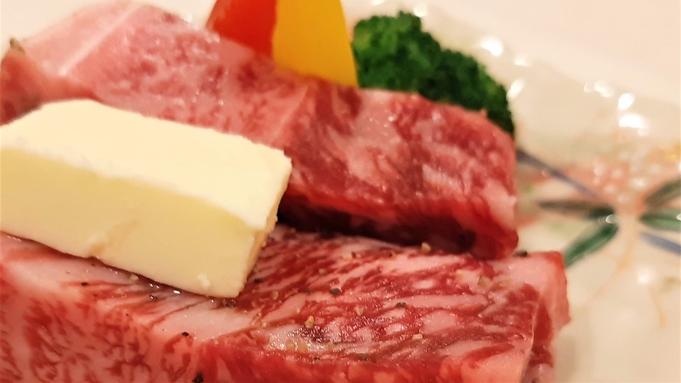 【一番人気】【個室】迷ったらコレ!山形牛ステーキ180g♪海鮮に牛肉も食べたい食事がメインのあなたへ