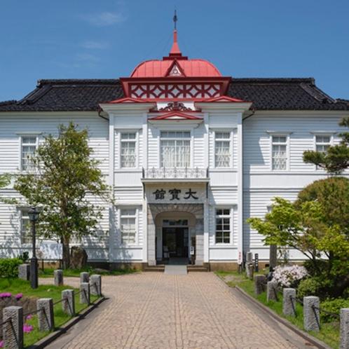 *大宝館/1915年に建築された歴史ある洋館。当館よりお車で約25分