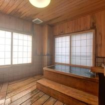 *【貸切風呂】プライベート空間でリラックス♪