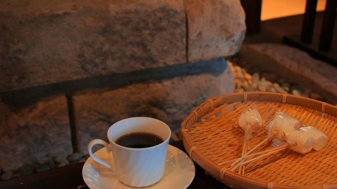 ◆1泊朝食付プラン◆朝食からスタートする鹿児島の1日を♪